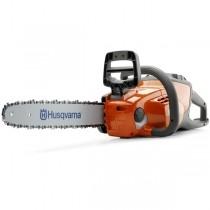 Husqvarna 120LI+QC80+BLI20 4AH chainsaw